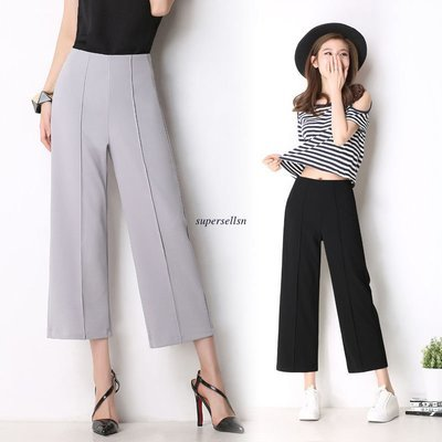Women Palazzo High Waist / Pantalon Dama Korean Style