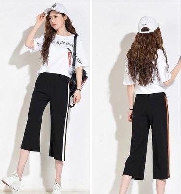 Women Harem Sports Women Striped / Pantalon Dama Korean Style