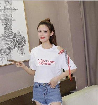 Blusa Hombro Descubierto / Camisa Dama Korean Style