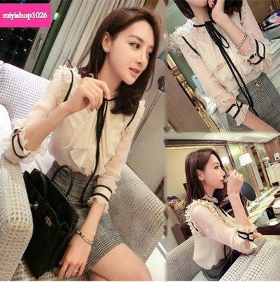Blusa Con Olan / Camisa Dama Korean Style