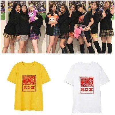 BTS Bangtan Shirt  / Camisa  Korean Style