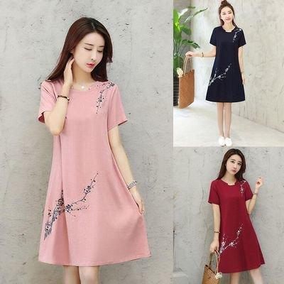 Summer Shift Maxi Dress  /  vestido Dama Korean Style