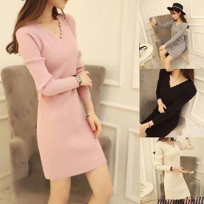 V Neck Stretch Fit Pullover Plain  /  vestido Dama Korean Style