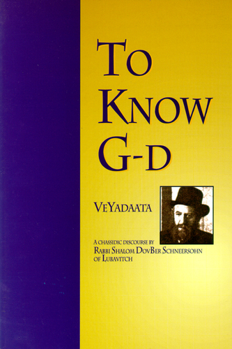 To Know G-d: a Chassidic Discourse