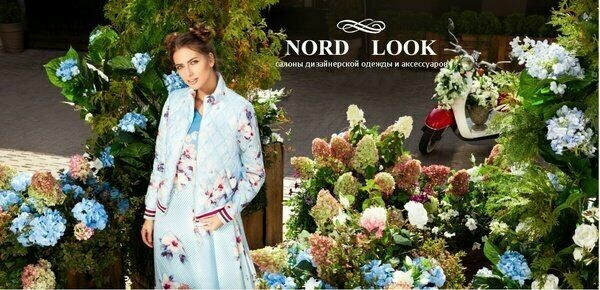 NORD LOOK