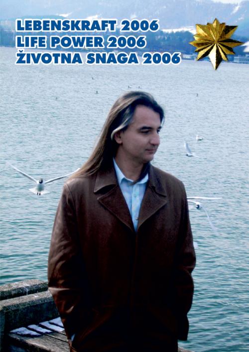 ŽIVOTNA SNAGA 2006