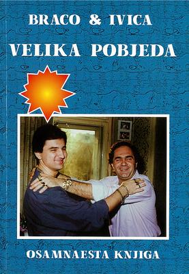 Braco & Ivica: Vlika pobjeda