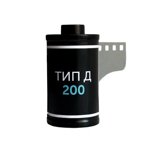 Тип-Д 200 35mm f235typed