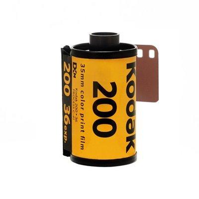 Kodak Gold 200 35mm
