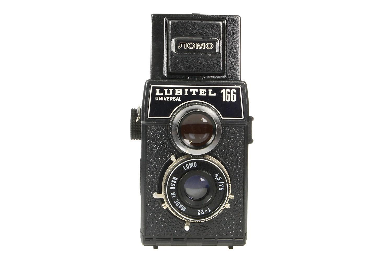 LOMO Lubitel 166 Universal h411u