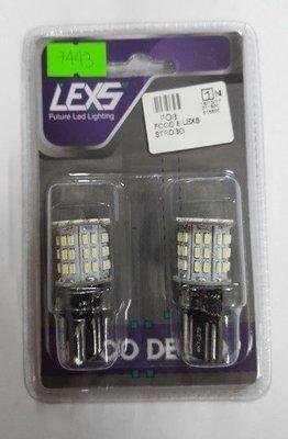 FOCO DE LED 7443 CON STROBO