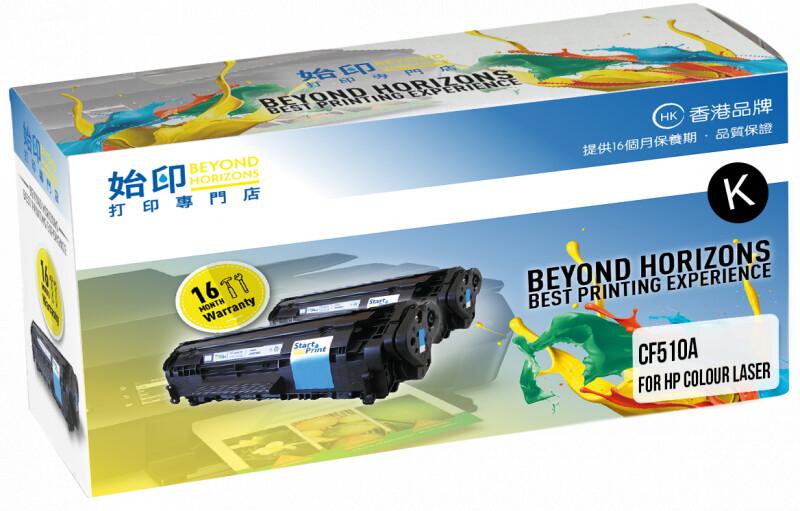 StartPrint HP 204A LaserJet 黑色 優質代用碳粉匣 CF510A