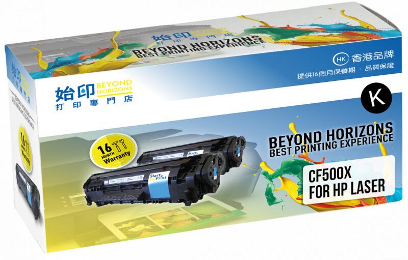 StartPrint HP 202X LaserJet 高打印量黑色 優質代用碳粉匣 CF500X
