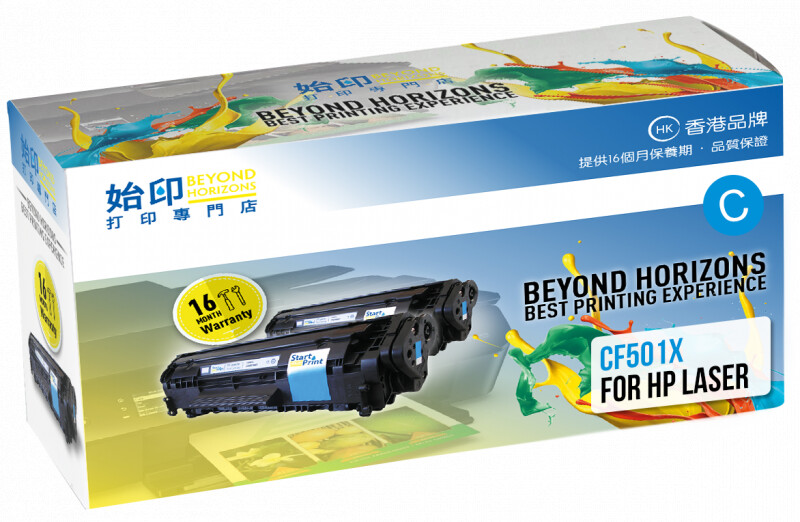 StartPrint HP 202X LaserJet 高打印量青色 優質代用碳粉匣 CF501X