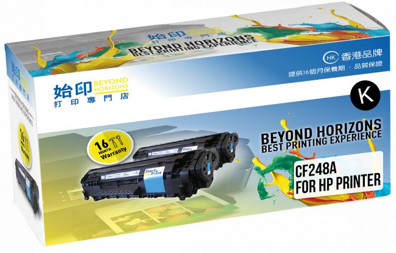 StartPrint HP 48A LaserJet 黑色 優質代用碳粉匣 CF248A