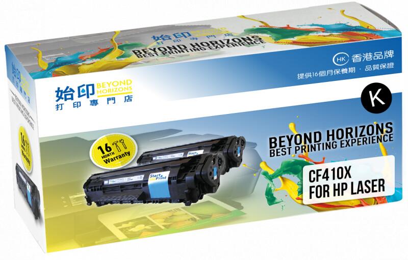 StartPrint HP 410X LaserJet 高打印量黑色 優質代用碳粉匣 CF410X