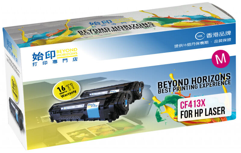 StartPrint HP 413X LaserJet 高打印量洋紅色 優質代用碳粉匣 CF413X