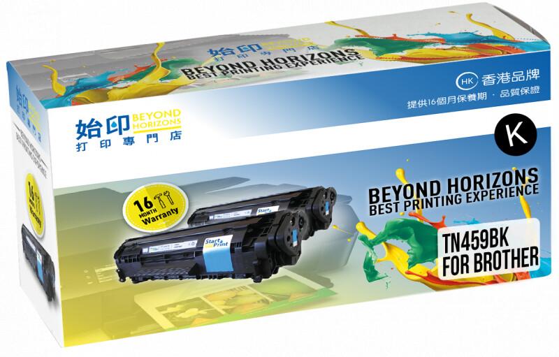 StartPrint Brother TN459 極高打印量黑色 優質代用碳粉匣 TN459BK