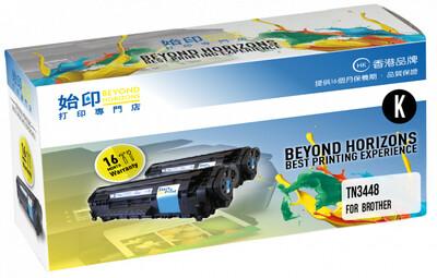 StartPrint Brother TN3448 高打印量黑色 優質代用碳粉匣 TN3448