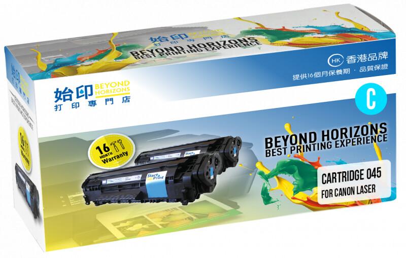 StartPrint Canon Cartridge 045 靛藍色 優質代用碳粉匣 CRG045C