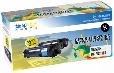 StartPrint Brother TN359 高打印量黑色 優質代用碳粉匣 TN359BK