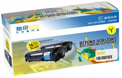 StartPrint Brother TN359 高打印量黃色 優質代用碳粉匣 TN359Y