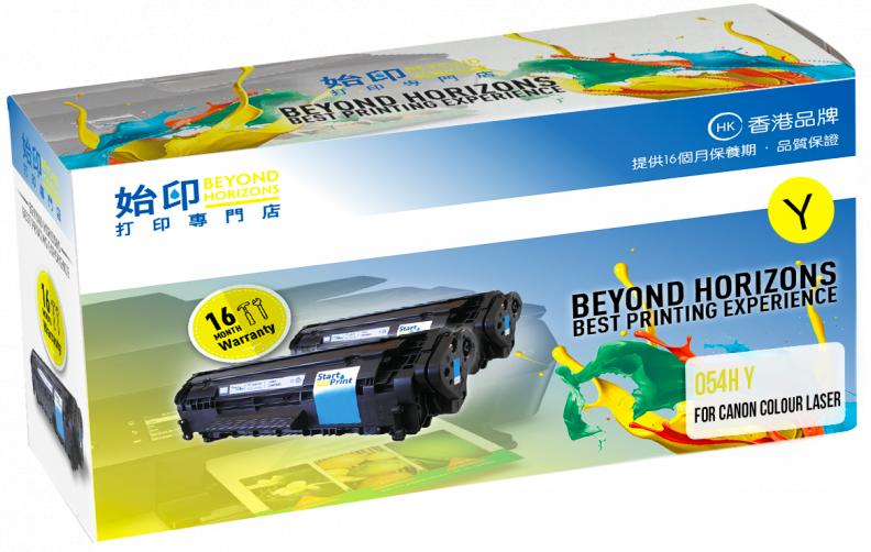StartPrint Canon Cartridge 054H 高打印量黃色 優質代用碳粉匣 CRG054HY