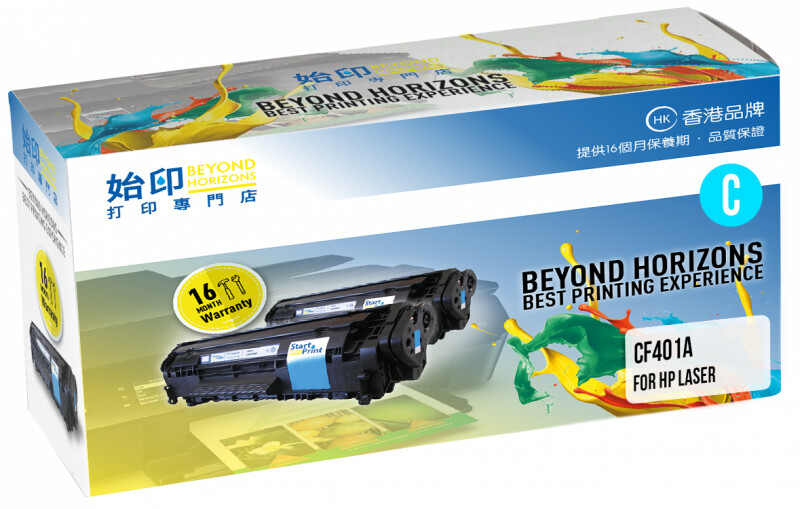 StartPrint HP 201A LaserJet 青色 優質代用碳粉匣 CF401A