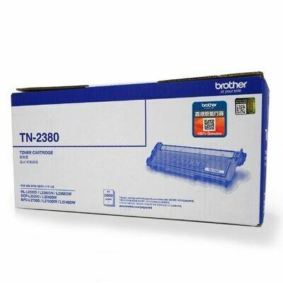 Brother TN2380 黑色高容量原裝碳粉盒 TN2380