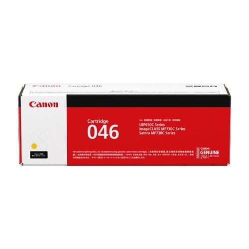 Canon Cartridge 046 Y  黃色原裝打印機碳粉盒 CRG046Y