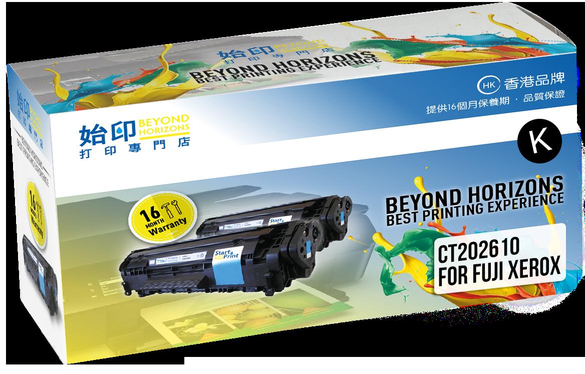 StartPrint HP 416X LaserJet 高打印量黃色 優質代用碳粉匣W2043X