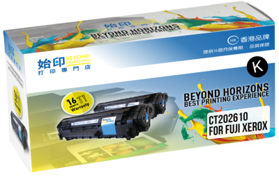 StartPrint Fuji Xerox CT202610 黑色 CP315/CM315 優質代用碳粉盒