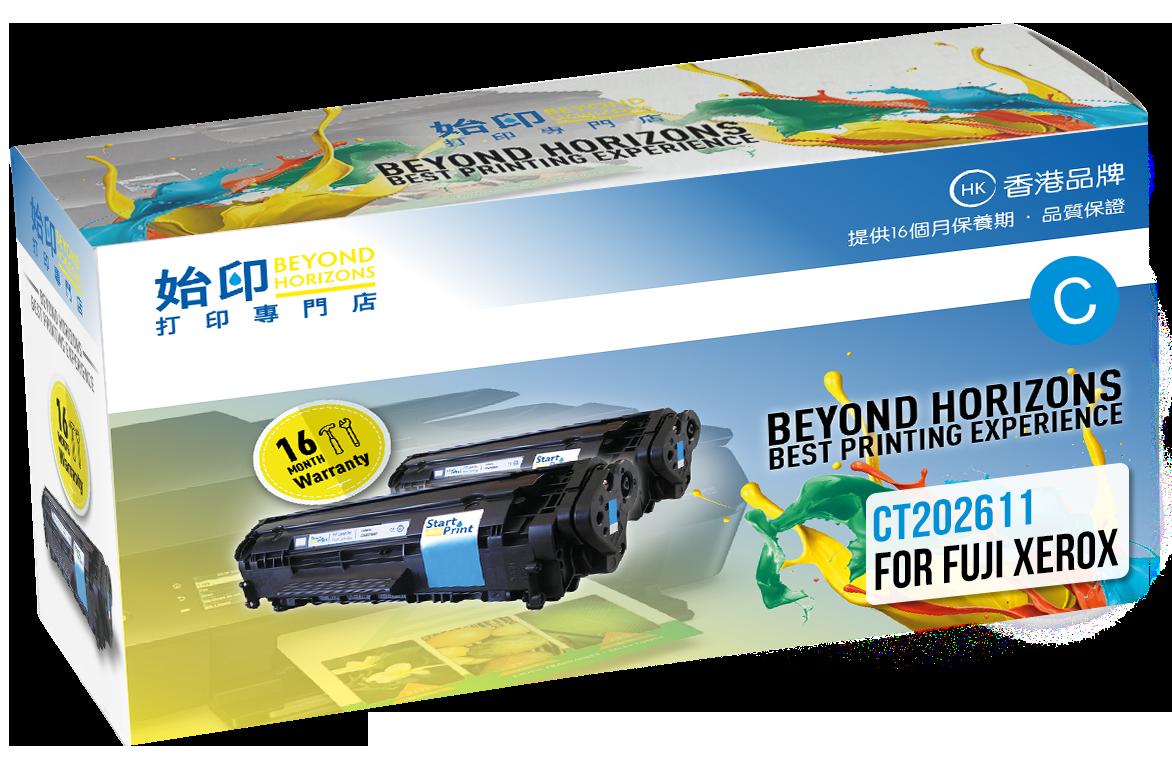 StartPrint Fuji Xerox CT202611 藍色 CP315/CM315 優質代用碳粉盒