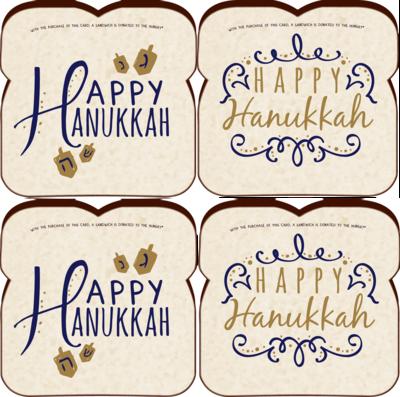 HANUKKAH 4-PACK