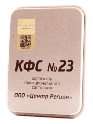 КФС № 23 Освобождение 5 элемент 2019г.