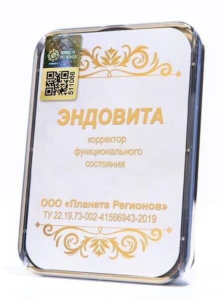 """КФС """"ЭНДОВИТА"""" Элитный 5 элемент 2019г. С личной подписью Кольцова!"""