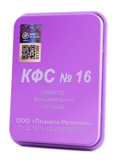 """КФС №16 """"ЧИСТОЕ ПРОСТРАНСТВО"""" 5 элемент 2019г."""