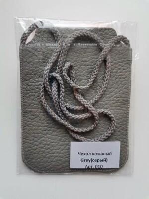 Чехол для КФС из натуральной кожи (цвет серый).