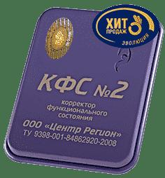 """КФС №2 """"Детокс"""" 5 элемент 2018г 00002"""
