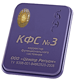 "КФС № 3 ""Женский"" 5 элемент 2018г 00003"
