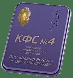 """КФС № 4 """"Мужской"""" 5 элемент 2018г 00004"""