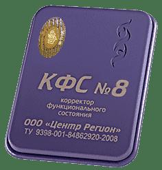 """КФС № 8 """"Ночная формула красоты"""" 5 элемент 2018г 00008"""