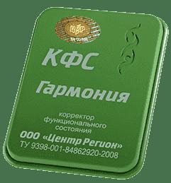 """КФС """"Гармония"""" 5 элемент 2018г 00032"""