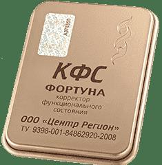 """КФС """"Фортуна"""" Эксклюзивная 4 элемента. 00033"""