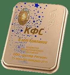 КФС Священная Пещера Эксклюзивная 5 элемент 2018г 00056