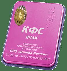 """КФС """"ИНДИ"""" Коллекционная 5 элемент 2018г 00069"""