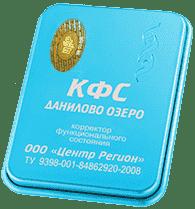 КФС Данилово озеро Эксклюзивный 5 элемент 2019г.