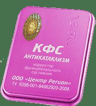 КФС Антикатаклизм Эксклюзивный 5 элемент 2019г.