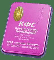 КФС Перезагрузка Наполнение Эксклюзивный 5 элемент 2019г.