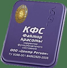 КФС Фактор красоты Эксклюзивный 5 элемент 2019г.